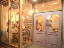 アロマテラピー サロン ショップ スクール バース 高松店(BATH)