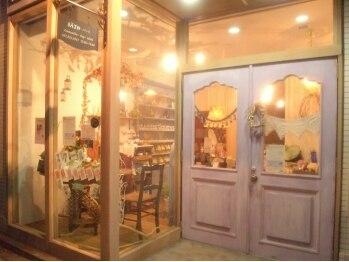 アロマテラピー サロン ショップ スクール バース 高松店(BATH)(香川県高松市)