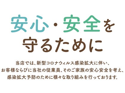 ベルエポック イオン古河店(Bell Epoc) image