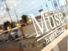 ネイルサロン ミューズ 狭山台店(Muse)の雰囲気(美容室併設ネイルサロンで、トータルビューティーが叶う☆)