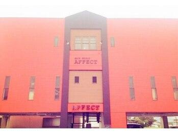 ビーフィールライン(b feel line by AFECT)(大分県大分市)
