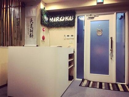 MIROKU 押上・スカイツリー前店(錦糸町・両国・小岩・新小岩/リラク)の写真