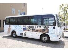 インスパ横浜(INSPA)の雰囲気(横浜駅西口,東神奈川駅,みなとみらい方面。無料送迎バス運行中♪)