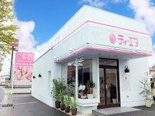 ティーエヌ 倉敷店の雰囲気(白壁にピンクのロゴと看板が目印です!)