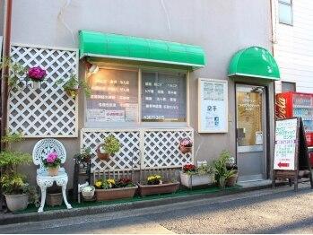 江戸川ケィシーカイロプラクティックセンター(東京都江戸川区)