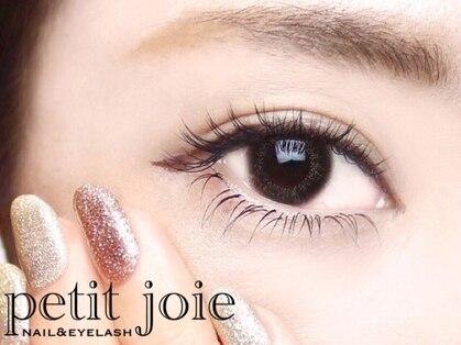 プティ ジョワ(Petit joie)の写真