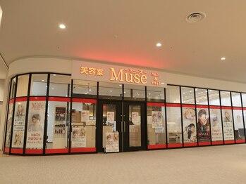 ミューズ イオンタウンふじみ野店(Muse)