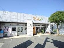ヒラヤマ洋品店の詳細を見る
