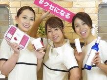 メローワックス 松本駅前店(MELLOW WAX)の雰囲気(女性限定のプライベートサロンです!)