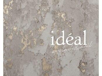 イデアル(ideal)(高知県高知市)