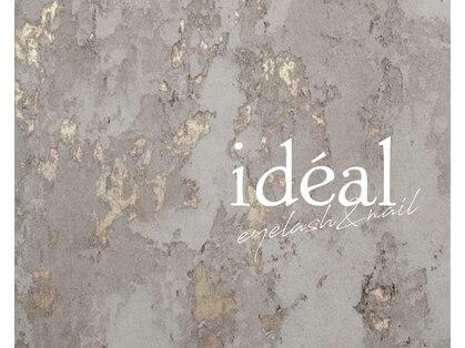 ideal【イデアル】