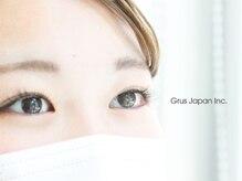グルス(GRUS)/リフトUPラッシュ