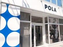 ポーラ ザ ビューティ 星ヶ丘店(POLA THE BEAUTY)/POLATheBeauty星ヶ丘 外観