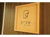 頭皮ケア専門サロン グロウ(grow by k-two)
