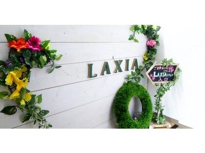 ラクシア(LAXIA)の写真