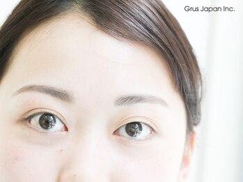 グルス(GRUS)/美眉ケア