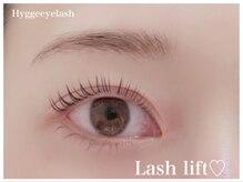 ヒュッゲ アイラッシュ(Hygge eyelash)