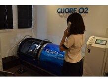 酸素カプセル専門サロン クオレオーツー(CUORE O2)/では。酸素カプセル開始です!!