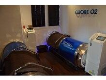 酸素カプセル専門サロン クオレオーツー(CUORE O2)/一人の空間に。。。(^_-)-☆