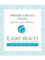 ライトビューティー 池袋店(LightBeauty)