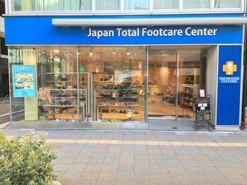 フスウントシューカルチャー 浅草本店(東京都台東区)
