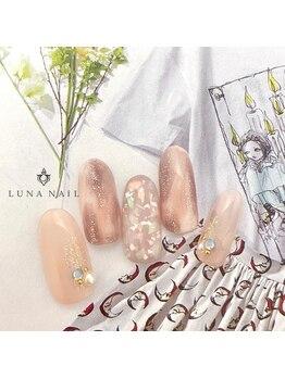 ルナ ネイル(LUNA NAIL)/ニュアンス ナチュラルネイル