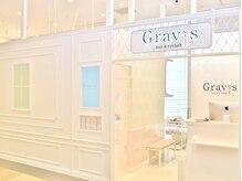 グラビスリュクシー ネイルサロン 錦糸町オリナス店(Gravis Luxey)
