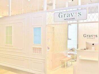 グラビスリュクシー ネイルサロン 錦糸町オリナス店(Gravis Luxey)(東京都墨田区)