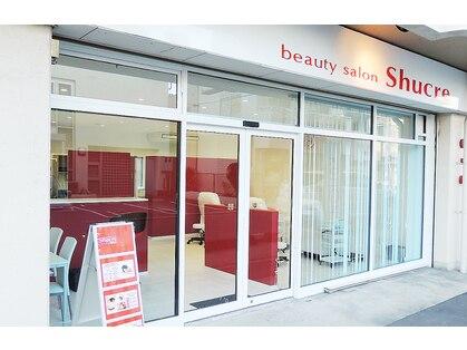 ビューティーサロン シュクレ清洲店(beauty salon shucre)の写真