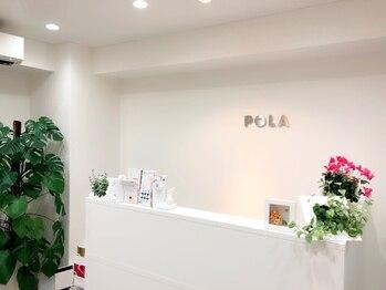 ポーラ 三宮フラワーロード店(POLA)/お疲れ様でした♪
