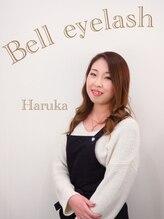 ベル アイラッシュサロン(Bell)木村 晴香