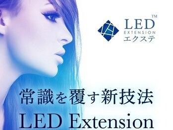 """抗菌エクステ専門店 まりえたす(marietas)の写真/驚愕の新技術""""LEDエクステ""""特殊技法ジェルエクステの圧倒的なモチの良さをぜひ一度体感してください!"""