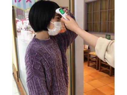 ラフィネプリュス イオンモール浜松志都呂店の写真