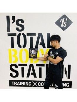 アイズトータルボディステーション 美野島店(I's TOTAL BODY STATION)/アイズオリジナルBCAA!
