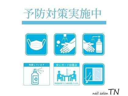 ティーエヌ TSUTAYA八戸ニュータウン店