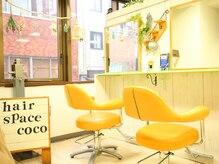 ココ 練馬店(COCO)の雰囲気(店内は手作り感溢れるレトロ北欧風♪Nerima,ねりま、練馬)