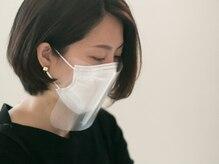 オゥルージュカシェ(Au-rouge Cashe)の雰囲気(施術中は、マスク、フェイスシールド着用。)