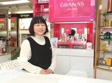 ヨシナガ化粧品店の雰囲気(あなたのお肌に合うケアやメイクをご提案致します。)