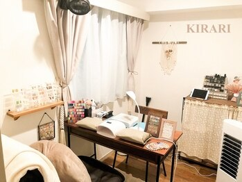 キラリ(KIRARI)(神奈川県藤沢市)