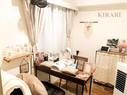キラリ(KIRARI)の写真