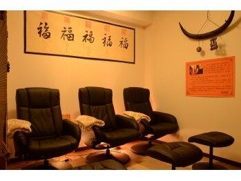 本格台湾式リラクゼーション 健楽堂(神奈川県横浜市西区)
