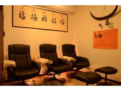 本格台湾式リラクゼーション 健楽堂の写真