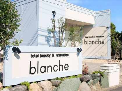 total beauty&relaxation blanche