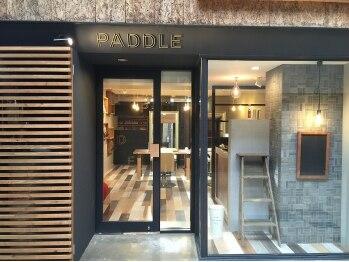 パドル(PADDLE)(鳥取県米子市)