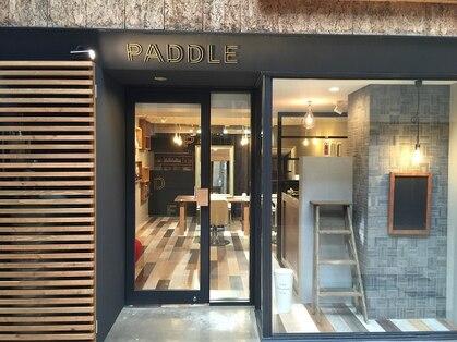 パドル(PADDLE)の写真