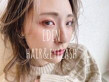 エデン(EDEN)