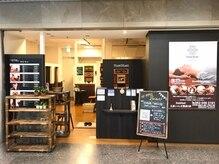 ハティハティ 広島シャレオ西通り店(HatiHati)の詳細を見る