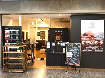 ハティハティ 広島シャレオ西通り店(HatiHati)の写真