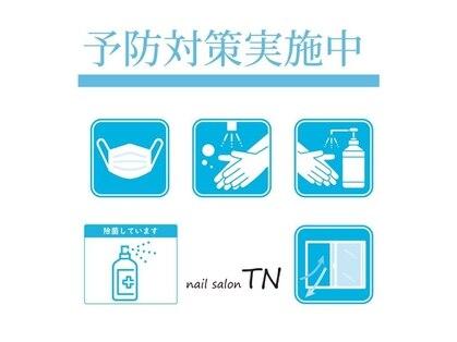 ティーエヌ TSUTAYA明文堂書店金沢野々市店の写真