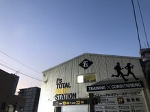 アイズトータルボディステーション 美野島店(I's TOTAL BODY STATION)/外観です☆
